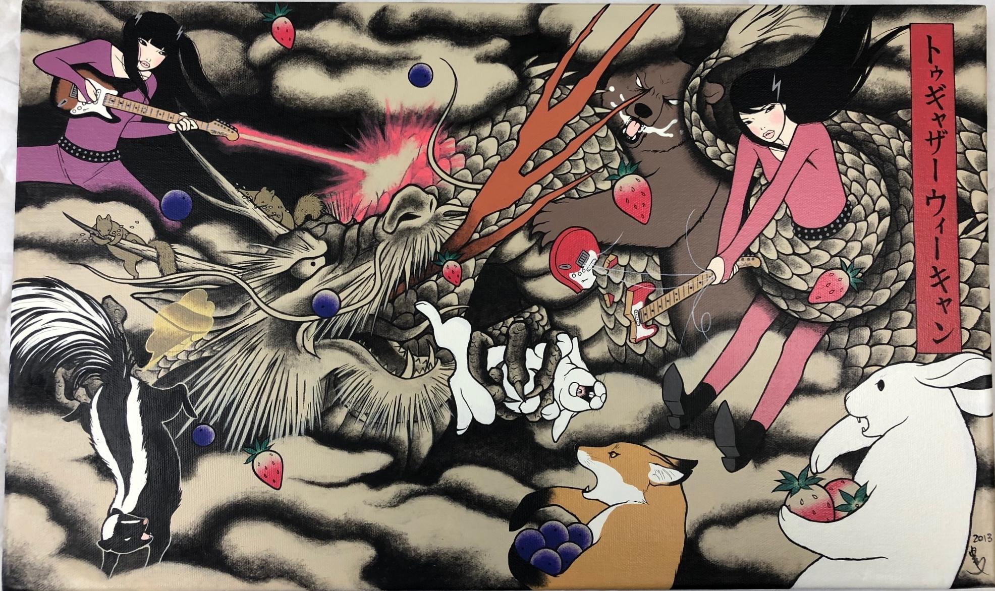 """Yumiko Kayukawa Acrylic on Canvas """"Together We Can"""""""